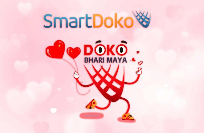 Doko Bhari Maya