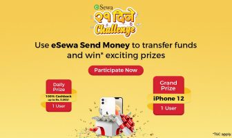 "Get a Chance to Win iPhone 12 on eSewa ""21 Days Challenge"""