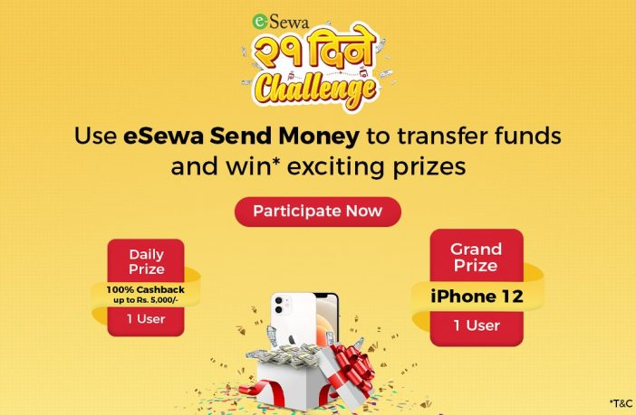 """Get a Chance to Win iPhone 12 on eSewa """"21 Days Challenge"""""""