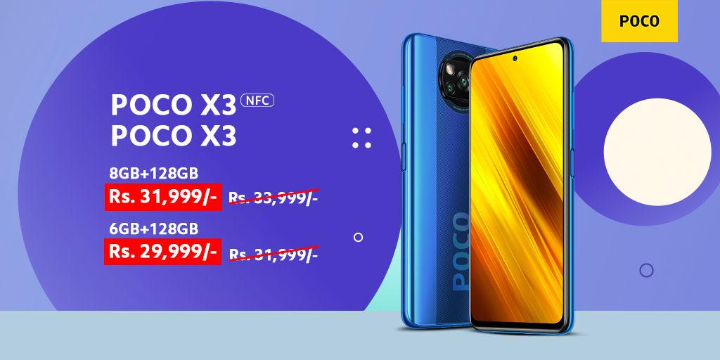 Poco X3 and Poco X3 NFC price cut