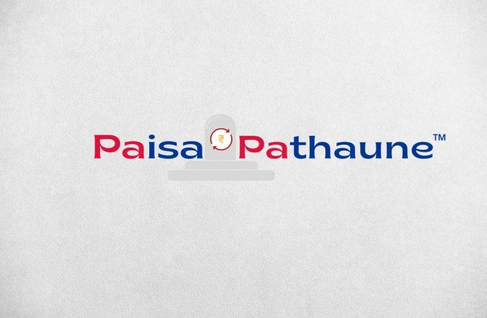 NIBL Paisa Pathaune App