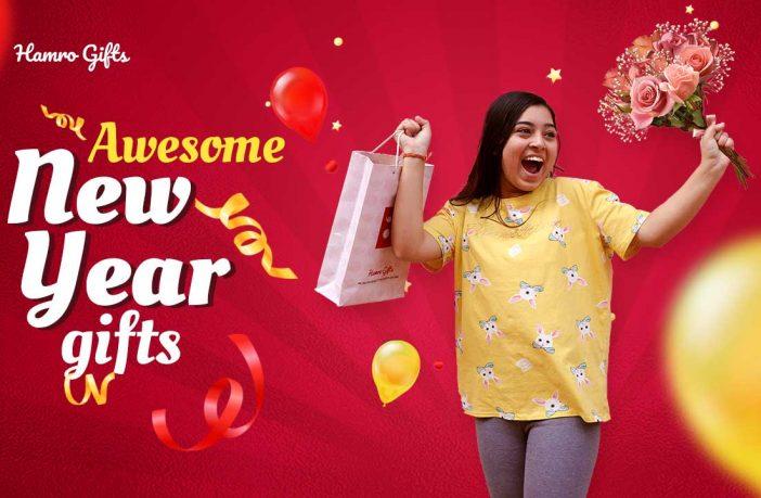 Hamro Patro Hamro Gifts New Year Offer Banner