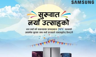 Samsung New Year Offer 2078
