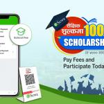 eSewa Scholarship