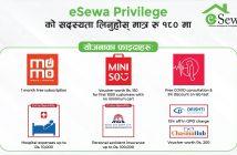 eSewa Privilege