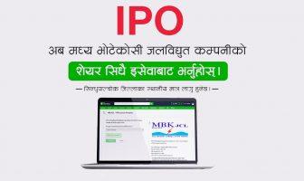 IPO of Madhya Bhotekoshi Jalvidyut Company