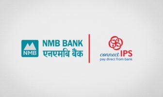 NMB Bank connectIPS