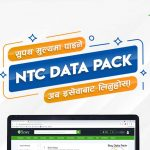 Nepal Telecom Data Pack esewa