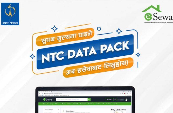 Nepal Telecom Data Pack esewa