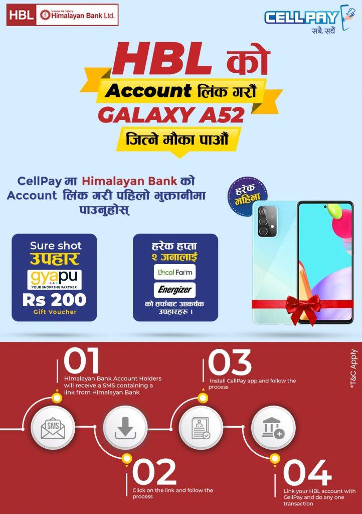 """CellPay launched """"HBL को अकाउन्ट लिंक गरौं Galaxy A52 जित्ने मौका पाऔँ"""" offer"""