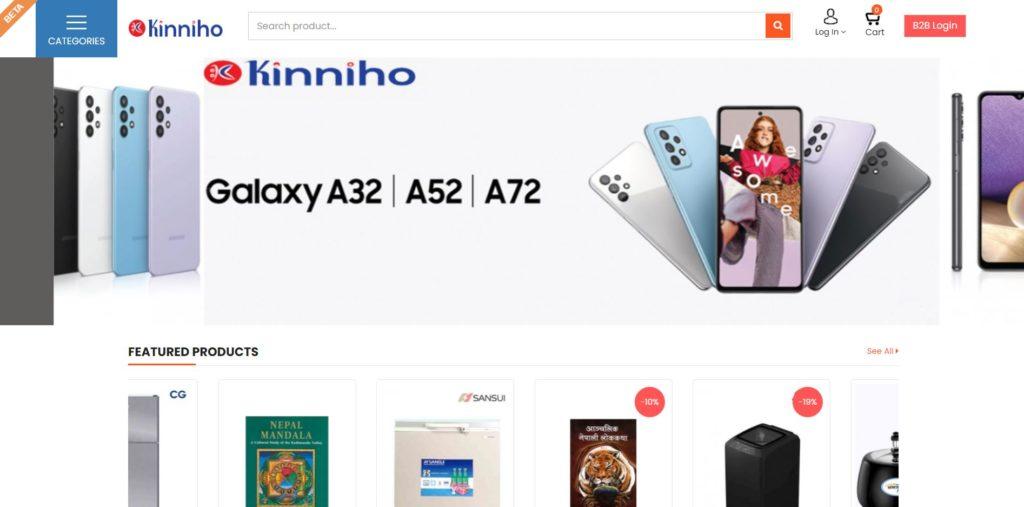 Kinniho.com