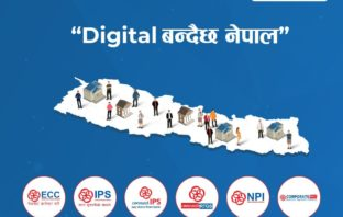 NCHL's Non-Cash Retail Payments Exceeds Nepal's GDP by 3 Times