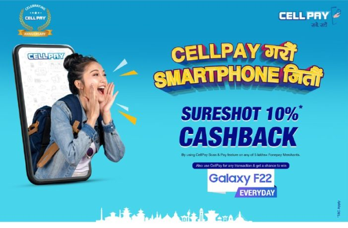 Cellpay Anniversary Offer
