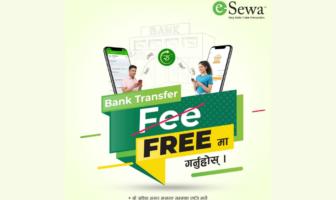 esewa free bank transfer offer