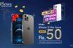 esewa iphone 12 pro