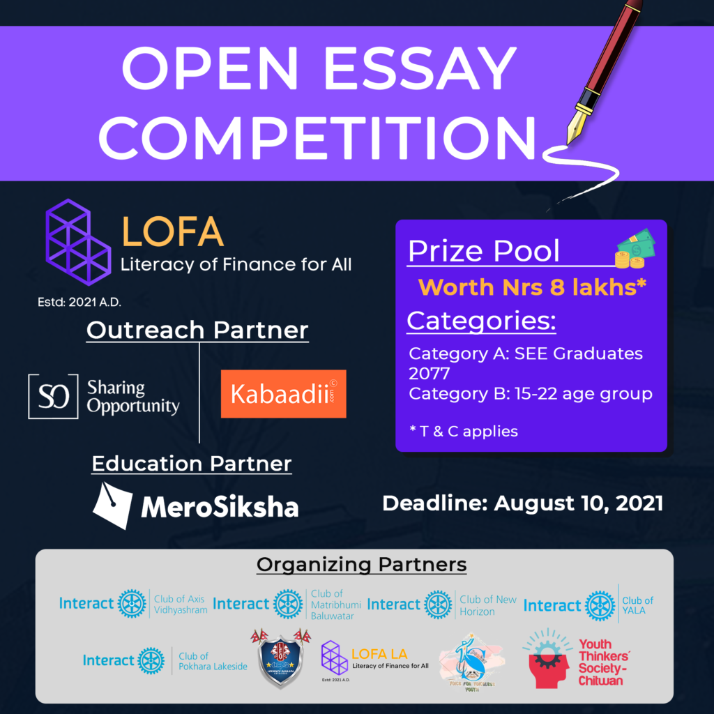 Open Essay Competition