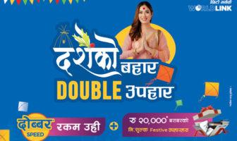 Worldlink Dashain Offer