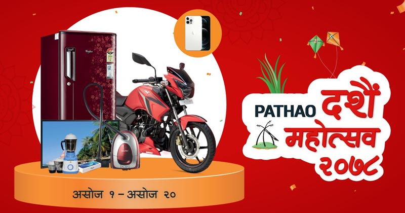 Pathao Dashain Offer: Get Chance To Win TVS Bike, iPhones, and Many More Prizes » Meroshare