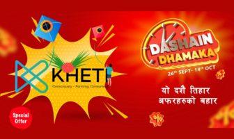 Dashain Dhamaka